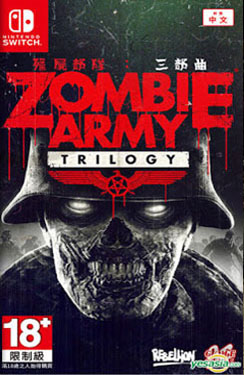 Zombie Army Trilogy Switch Nsp Multilanguage Update