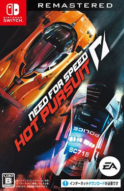 Need for Speed Hot Pursuit Remastered Switch Nsp Multilanguage English Update Dlc